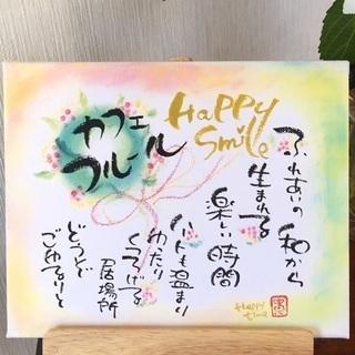 6/9(火) 横須賀 絵手紙、アルバム作り