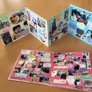 6/9(火) 横須賀 絵手紙、アルバム作り - 教室・スクール