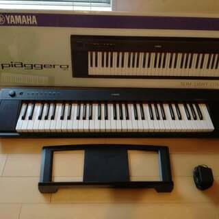 ヤマハ 電子ピアノ NP-11