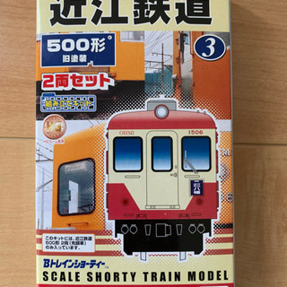 近江鉄道 500形(旧塗装)Bトレインショーティー