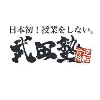 【主婦・学生歓迎、出勤自由で短時間OKのアルバイト募集】日本初!...