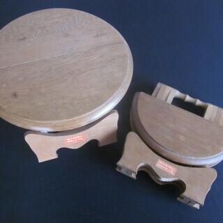 花台 丸 折り畳み式 2個