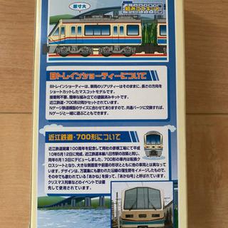 近江鉄道 700形(あかね号)Bトレインショーティー - 東近江市