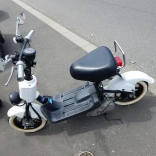 『最終値下げ』チョイノリSS 50cc