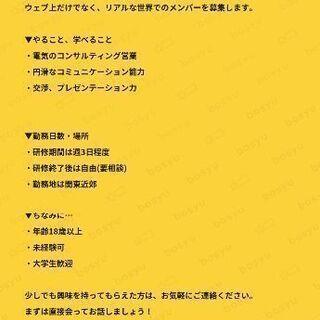 【初めての副業にぴったり】月収40万円も狙える!コンサルティング営業
