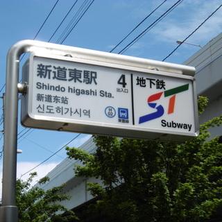 【民泊利用可能賃貸・札幌市東区】フルリノベーション完了の広…