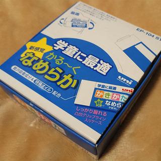 【未使用品】三菱鉛筆 かきかたなめらか消しゴム 青 EP-104ST