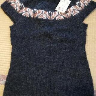 【新品未使用】袖なしセーター