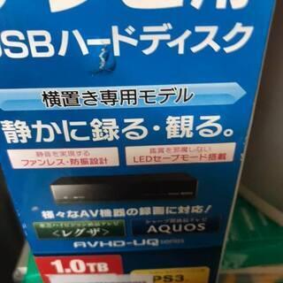 AVHDーUQseries 1.0TB USBハードディスク 新品