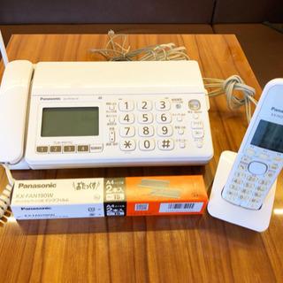【インクフィルム1本付き】 KX-PD303 パーソナルファクス...