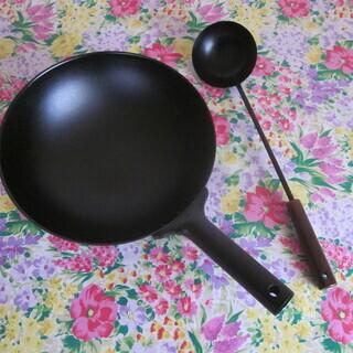 鉄製 中華鍋 お玉