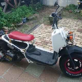 ホンダ ズーマー 50cc カスタム 山形県から