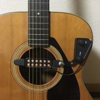 ■アコースティックギター  ピックアップ