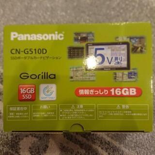 カーナビ (Panasonic ゴリラ CN-G510D)