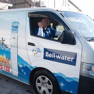 富士山の天然水の配送