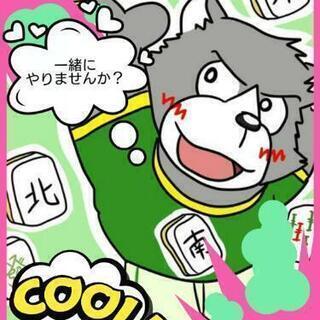 【7/13(土)  ノーレートで麻...