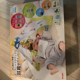 【販売商品名】うちの赤ちゃん世界一 オーガニックサウンドの耳育キ...