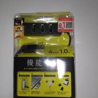 【新品未使用】USBハブ