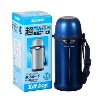 新品 水筒 ステンレスボトル 0.8L タフボーイ 象印  - 売ります・あげます