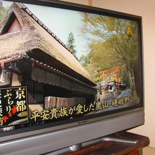 45型 液晶テレビ & HDD・DVDレコーダ シャープ LC-4...