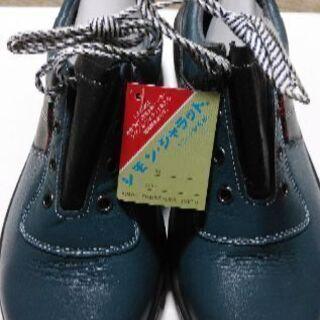 シモンジャラット安全靴(青)未使用品