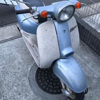 バイク処分 買い取り 廃車 引き取り 無料 回収 − 宮城県