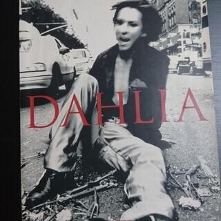 バンドスコア(DAHLIA(X-JAPAN)