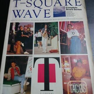 WAVE(T-SQUARE)バンドスコア