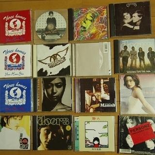 懐かしのCD26枚セット 無料