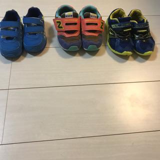 お話中 男の子 靴 15〜17cm