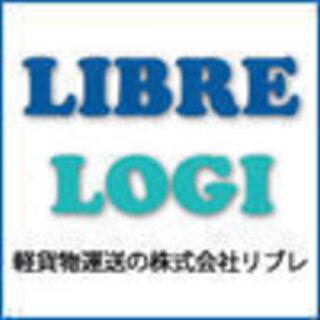 【急募】【委】☆未経験 ☆ AT免許でもOK☆  報酬率が高いの...