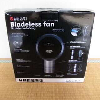 Bladeiess Fan 25㎝