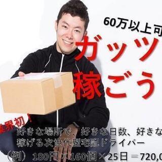 【愛知県平均月収50万~60万円】年金問題これで解決👍稼げる新しい...