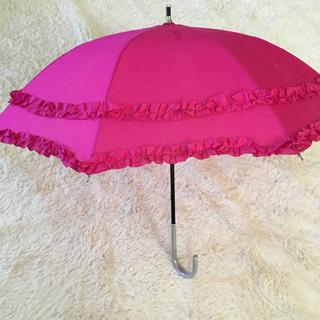 雨傘(再値下げ)