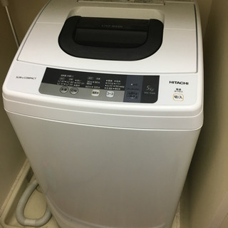 【14日14時まで】HITACHI 日立 洗濯機 NW-5WR
