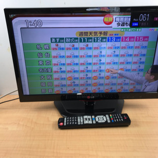 ☆★ 22インチ 液晶テレビ ★☆