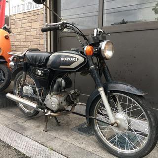 スズキ K50  レトロ 2st 原付 50cc