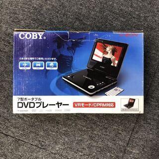 DVDプレーヤー(2)