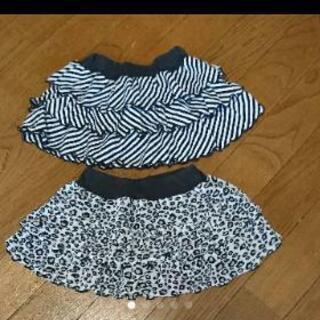 スカート80