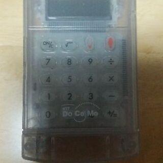 ドコモの電卓