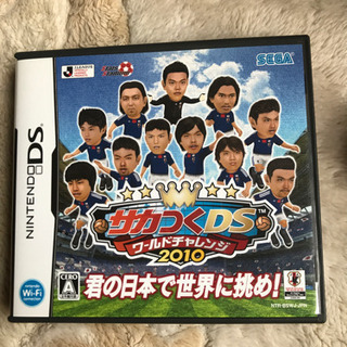NINTENDO DS サカつく DS2010