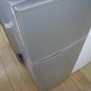 【安心6か月保証】/SHARP/2ドア冷蔵庫/中古冷蔵庫/格安冷...