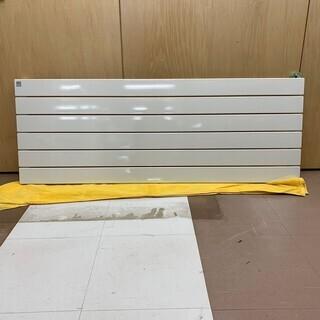 パネル ヒーター PS ピーエス 放射 暖房G52