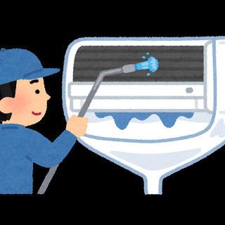 エアコンまる洗い ☆7/31までキャンペーン 特別サービス価格♪ ...