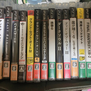 プレイステーション3 ソフト14本付き - 売ります・あげます