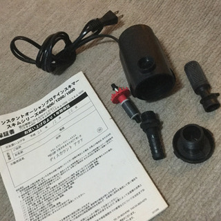 スキム400  プロテインスキマー用ポンプ