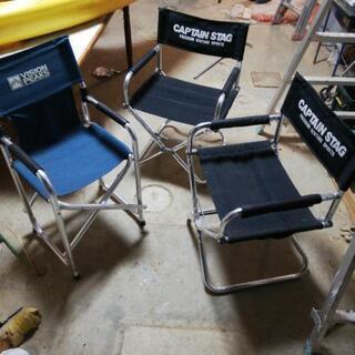 アウトドア チェア 椅子