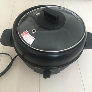 電気のお鍋