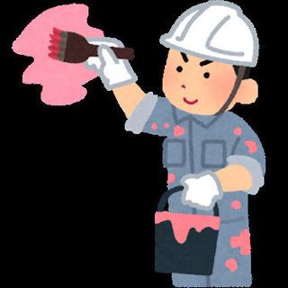 入社祝い金あり!防水工、未経験・女性歓迎😊