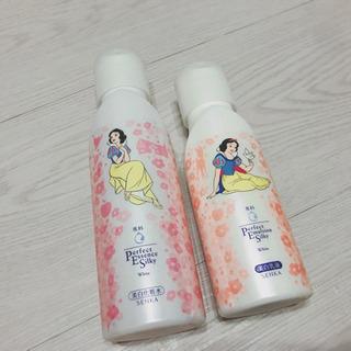 白雪姫 美白化粧水と乳液セット